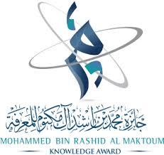 Mohammed Bin Rashid Knowledge Award