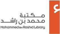 Mohammed Bin Rashid Library MBRL