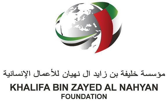 Khalifa Foundation