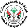 SHJ Roads & Transport Authority