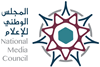 AUH  National Media Council