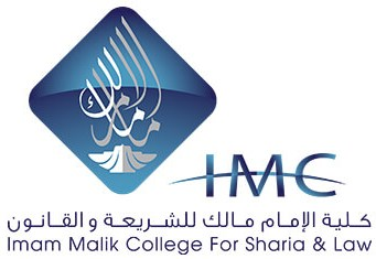 Imam Malik College For Sharia and Law