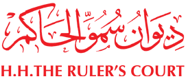 H.H. the Rulers Court