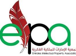 Emirates Intellectual Property Association