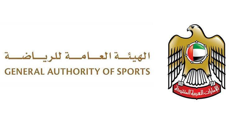 General Authority of Sports