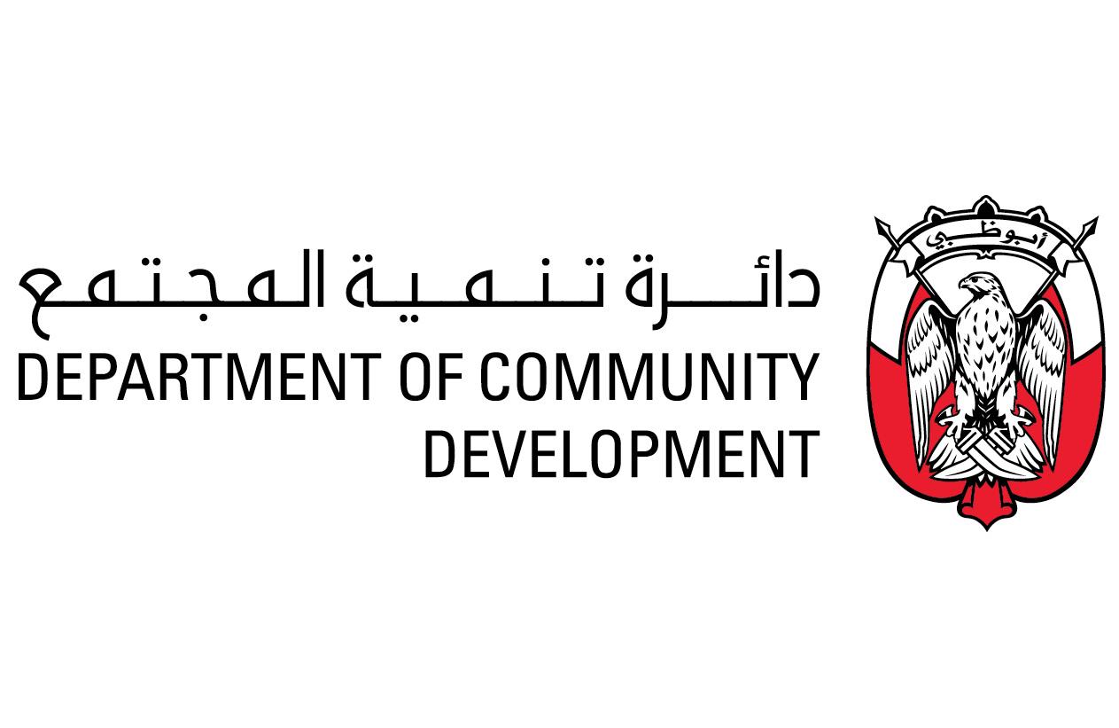 Department of Community Development Abu Dhabi