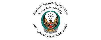 Dubai Civil Defence