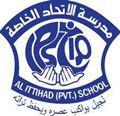 Al Ittihad Private School Jumeira
