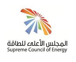Dubai Supreme Council of Energy