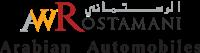 Arabian Automobiles Company