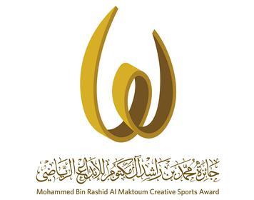 Mohammed Bin Rashid Al Maktoum Creative Sports Award