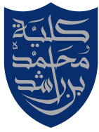 Mohammed Bin Rashid School of Government