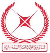 Dubai Military Human Resources Committee