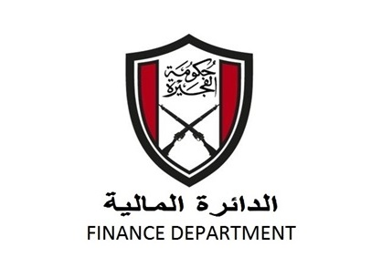 Fujairah Government Finance Department