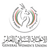 AUH  General Women's Union