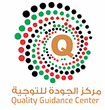 Quality Guidance Center