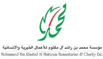 Mohammed Bin Rashid AL Maktoum Humanitarian & Charity Est. MBRCH