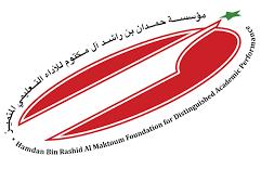 Hamdan Award