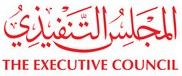 The Executive Council  Dubai