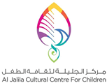 Al Jalila Culture Centre for Children