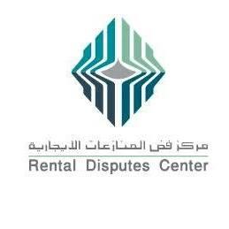 Rental Disputes Center