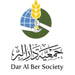 Dar Al Bir