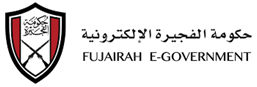 Fujairah Electronic Government