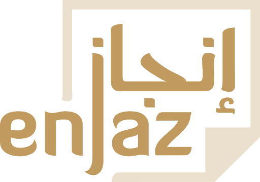 Enjaz Government Transaction Center