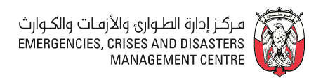 Emergency, Crisis and Disaster Management Center