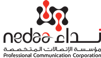 Professional Communication Corporation  Nedaa