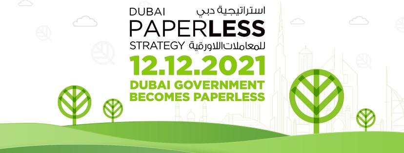 Dubai Paperless Strategy